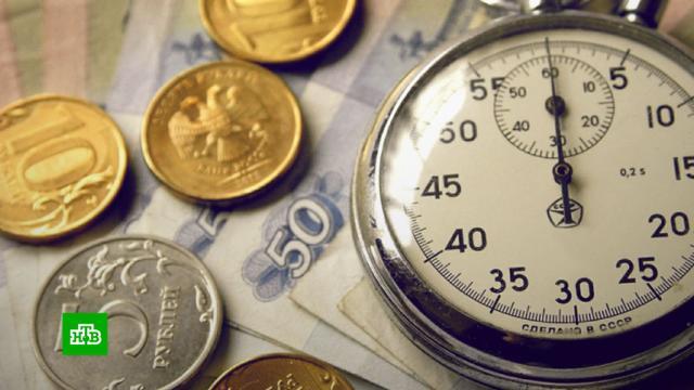 ВРоссии могут ввести почасовую оплату труда.законодательство, зарплаты, работа.НТВ.Ru: новости, видео, программы телеканала НТВ