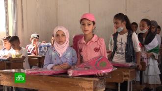 Школьники всирийском Алеппо начали учебный год сопозданием на две недели