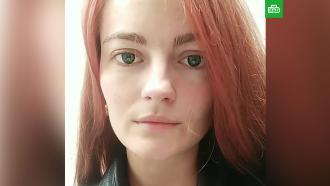 Обвиненная вкраже любовница Тарзана боится за свою жизнь