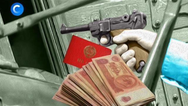 Ограбление по-рижски.НТВ.Ru: новости, видео, программы телеканала НТВ