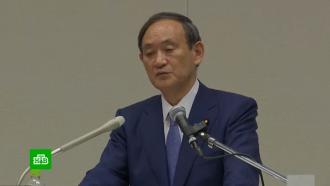 Ёсихидэ Суга утвержден на посту <nobr>премьер-министра</nobr> Японии
