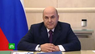 Мишустин призвал министров быть готовыми объяснить каждый пункт бюджета