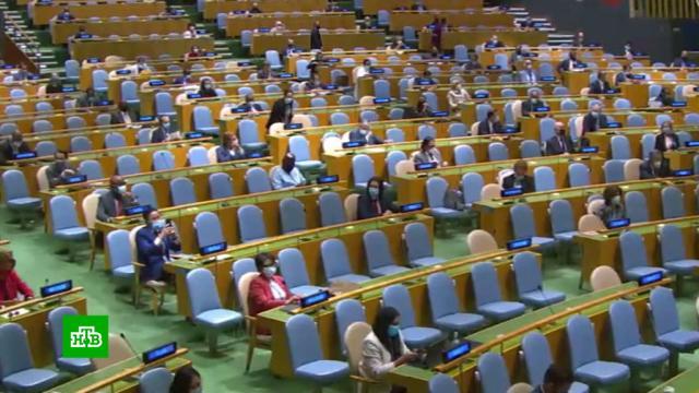 Юбилейная сессия Генассамблеи ООН стартовала в онлайн-формате.ООН, коронавирус.НТВ.Ru: новости, видео, программы телеканала НТВ