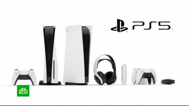 Sony объявила цены идаты начала продаж PlayStation 5.Sony, гаджеты, игры и игрушки, компьютерные игры.НТВ.Ru: новости, видео, программы телеканала НТВ