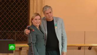 Российские деятели культуры получили госнаграды