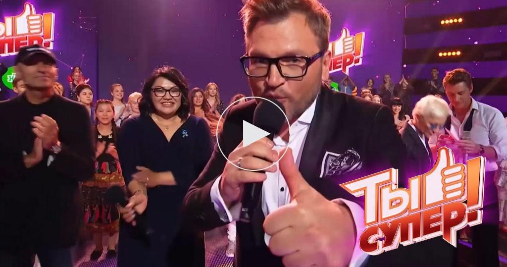 58талантливых ребят из 9стран: на НТВ стартует четвертый сезон шоу «Ты супер!»