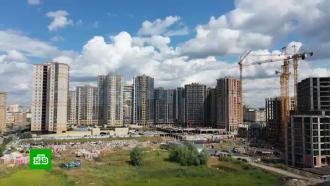 Выдача ипотеки в России побила рекорд для летних месяцев
