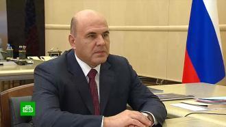 Мишустин поблагодарил Кудрина за работу над бюджетом РФ