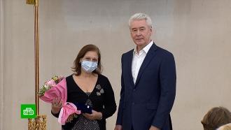 Собянин наградил медиков за вклад в борьбу с коронавирусом.НТВ.Ru: новости, видео, программы телеканала НТВ