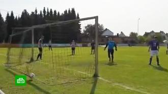 Футбольный матч вГермании завершился со счетом 37:0<nobr>из-за</nobr> соблюдения дистанции
