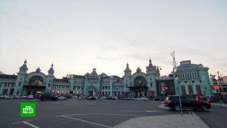 Железнодорожное окно вЕвропу: Белорусскому вокзалу исполняется 150лет