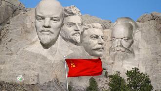 В России ответили на предложение продать тело Ленина в США.НТВ.Ru: новости, видео, программы телеканала НТВ