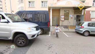 Опасность уподъезда: как ребенку не попасть под колеса взаставленном машинами дворе.НТВ.Ru: новости, видео, программы телеканала НТВ