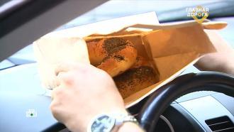 Кондитерский мак опаснее алкоголя: безобидные булочки могут стать причиной лишения прав.НТВ.Ru: новости, видео, программы телеканала НТВ