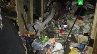 Пара из Петербурга погибла взаваленной мусором квартире