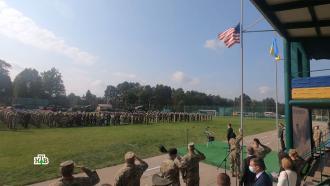 Подо Львовом собрались войска стран НАТО иэлита спецназа США
