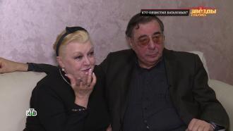 Маниакальная жадность: как охотники за квартирами Баталова наживаются на трагедии