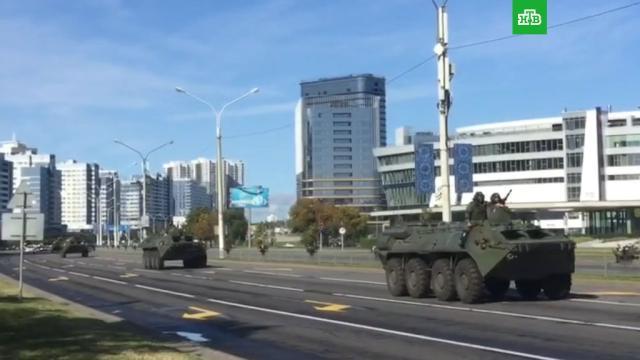 Крезиденции Лукашенко отправили бронетранспортеры.Белоруссия, задержание, митинги и протесты, оппозиция.НТВ.Ru: новости, видео, программы телеканала НТВ