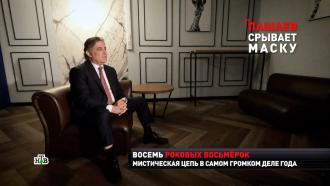 «Нулей много»: Пашаев рассказал огонораре от Ефремова