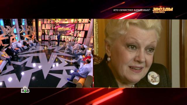 Ваферах сквартирами Баталова подозревают актрису из «Интердевочки».артисты, жилье, знаменитости, кино, наследство, театр, эксклюзив.НТВ.Ru: новости, видео, программы телеканала НТВ