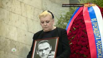 «Они гробовщики»: друзья Баталова назвали Дрожжину смужем «артистичной парой мошенников»