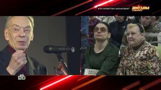 Аферисты или бескорыстные помощники: юристы пролили свет на историю сквартирами Баталова