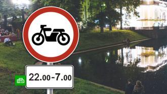 В районе Патриарших прудов запретили по ночам ездить на мотоциклах