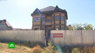 Памятник археологии мешает ростовчанину оформить свой дом всобственность
