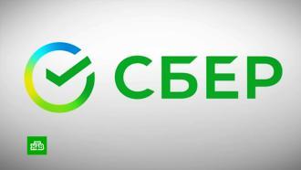 «Сбербанк» меняет название и логотип