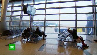 «Аэрофлот» начал продавать билеты вСеул, Минск, Бишкек и<nobr>Нур-Султан</nobr>