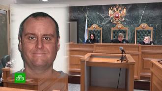 Краснодарский суд отправил <nobr>66-летнего</nobr> американца вколонию за контрабанду наркотиков
