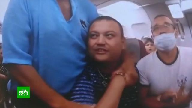 Российскому туристу грозит 7 лет тюрьмы за дебош в самолете.Казань, Турция, авиационные катастрофы и происшествия, дебоширы, туризм и путешествия.НТВ.Ru: новости, видео, программы телеканала НТВ