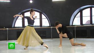 Театр балета Леонида Якобсона открывает сезон классической «Жизелью»