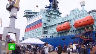 СБалтийского завода Петербурга вМурманск отправился самый мощный атомный ледокол