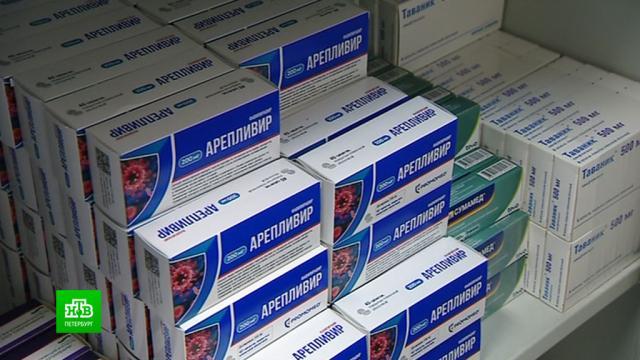 Вкаких случаях новое лекарство от коронавируса поможет побороть инфекцию.Санкт-Петербург, аптеки, болезни, коронавирус, медицина, эпидемия.НТВ.Ru: новости, видео, программы телеканала НТВ