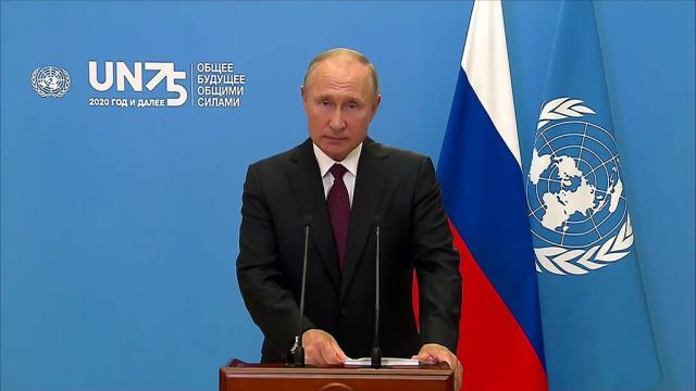 Онлайн-выступление Путина на Генассамблее ООН.Президент РФ Владимир Путин сегодня в пятый раз выступает на Генеральной Ассамблее ООН. Из-за пандемии коронавируса лидеры государств не смогли собраться в ее штаб-квартире, поэтому принимают участие в работе дистанционно — в формате видеозаписи.НТВ.Ru: новости, видео, программы телеканала НТВ
