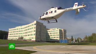 Реанимация в воздухе: региональная санавиация получила современные вертолеты