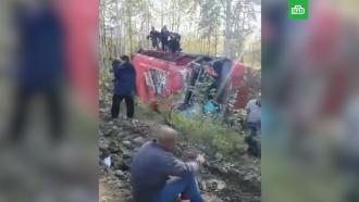 Число пострадавших в ДТП с автобусом в Хабаровском крае возросло до 14