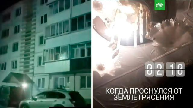 В Иркутске произошло землетрясение.землетрясения, Иркутск.НТВ.Ru: новости, видео, программы телеканала НТВ