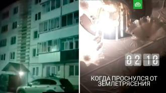 «Дом ходуном ходил»: ночное землетрясение напугало жителей Иркутска