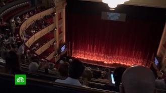 Зрители сорвали представление в Королевской опере Мадрида