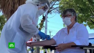 Миллионы американских пенсионеров рискуют остаться без вакцины от коронавируса