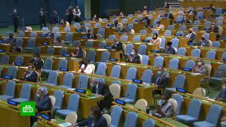 На Генассамблее ООН покажут видеообращение Владимира Путина