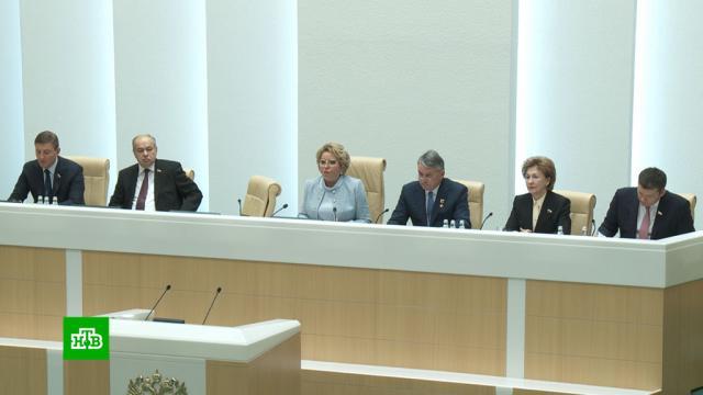 Белоусов поддержал идею осоздании единого регулятора рынка табака.Совет Федерации, табак.НТВ.Ru: новости, видео, программы телеканала НТВ
