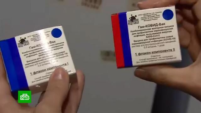 ВРФПИ обещали сделать лекарство от коронавируса дешевле аналогов.коронавирус, медицина, эпидемия.НТВ.Ru: новости, видео, программы телеканала НТВ