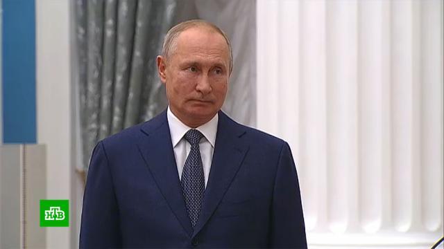 Путин отметил подъем российской атомной отрасли.Путин, атомная энергетика, технологии.НТВ.Ru: новости, видео, программы телеканала НТВ