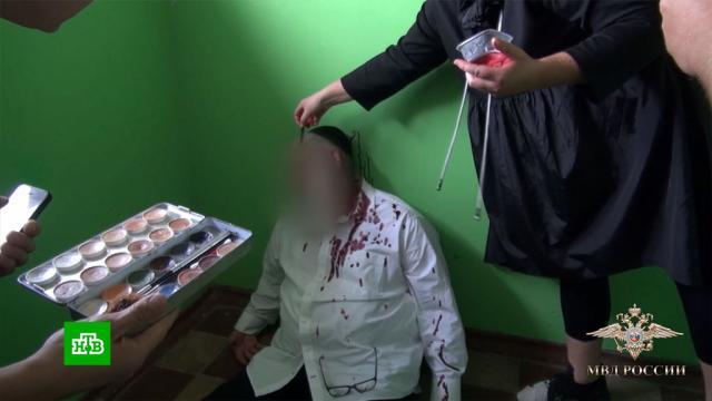 Активисты «Граждан СССР» заказали убийство религиозного деятеля вКраснодаре.Краснодар, задержание, убийства и покушения.НТВ.Ru: новости, видео, программы телеканала НТВ
