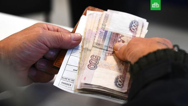 Путин назвал размер индексации пенсий в2021году.Путин, пенсии, пенсионеры.НТВ.Ru: новости, видео, программы телеканала НТВ