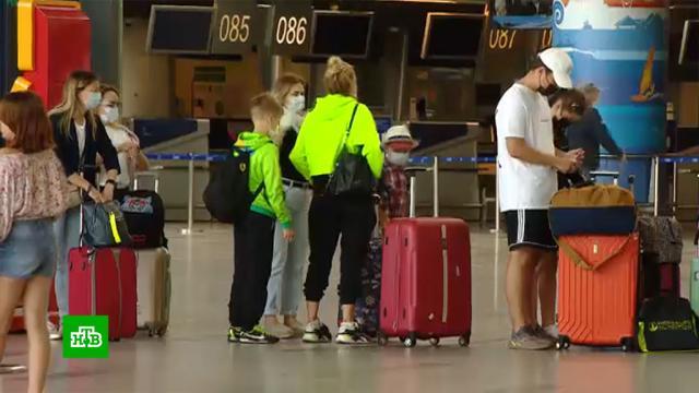 Прилетевших из-за границы изолируют до результата теста на COVID-19.болезни, коронавирус, туризм и путешествия, эпидемия.НТВ.Ru: новости, видео, программы телеканала НТВ