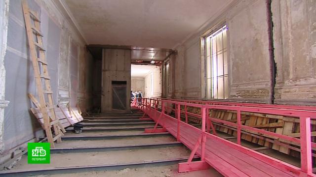Почему реставрация петербургской консерватории превратилась вдолгострой.Санкт-Петербург, вузы, музыка и музыканты, реконструкция и реставрация.НТВ.Ru: новости, видео, программы телеканала НТВ